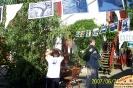 BILIBANCS_2007_004